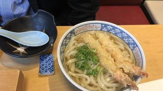 小倉 (ヒルトン ドレスデン内)
