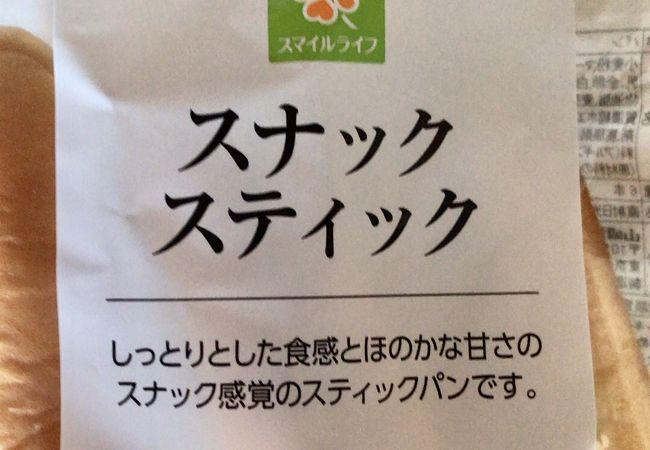 ライフスーパー (亀戸店)