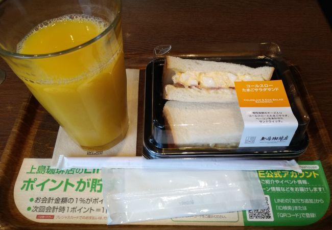 上島珈琲店 草加マルイ&アウトレット店