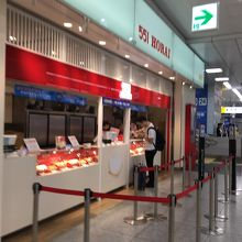 新 大阪 駅 551