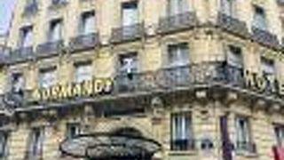 ノルマンディ ル シャンティエ