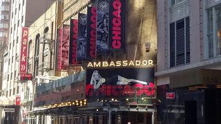 アンバサダー劇場