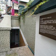 1900年頃に作られた公衆トイレ