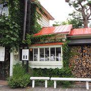 趣のある一軒家カフェ