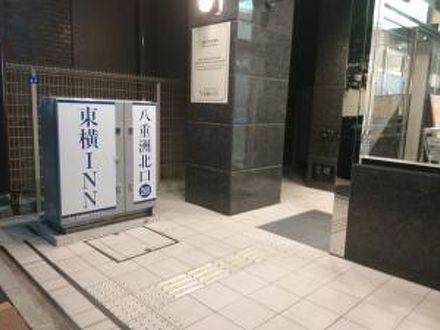 東横イン東京駅八重洲北口 写真