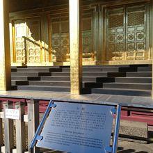 上野東照宮 社殿