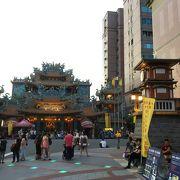近くに日本の松山市道後温泉時計台