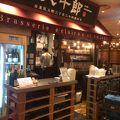 写真:ワインバル 八十郎 パルコヤ店