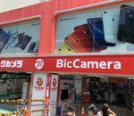 ビックカメラ (藤沢店)