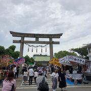 訳語のお祭り 彦八祭りも開催される神社