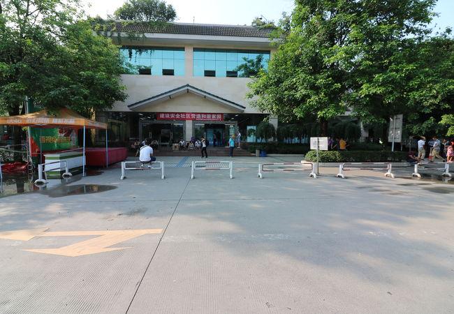 昭覚寺バスセンター