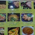 写真:立ち食い飲みそば屋 雅隆製麺