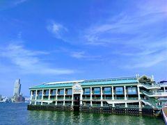 香港海事博物館