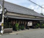 小田垣商店