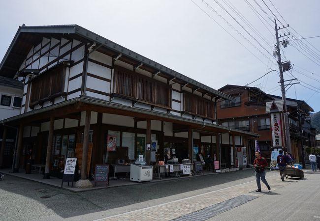今は飛騨古川さくら物産館