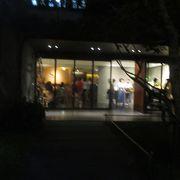 夜の微熱山丘 (台北店)