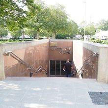 インポータンヌ センター