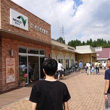 横川サービスエリア(下り線) スナックコーナー