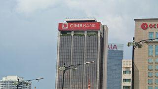 CIMB銀行