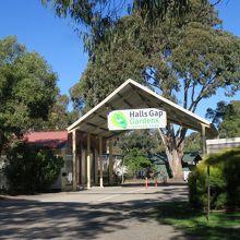 Halls Gap Gardens Caravan Park