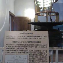 菅島燈台付属官舎 (博物館明治村内)