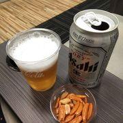 ビールが1本無料でした