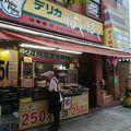 写真:デリカぱくぱく 浅草店