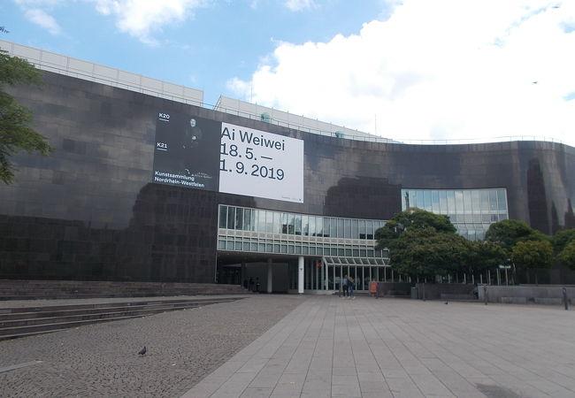 K20州立美術館