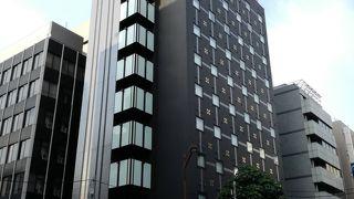 アパホテル<新富町駅北>