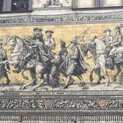 ドレスデン城の外壁にあります
