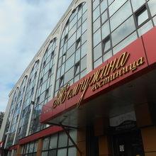 ゼムチャズィナ ホテル