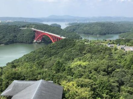 ホテル アンド リゾーツ 伊勢 志摩