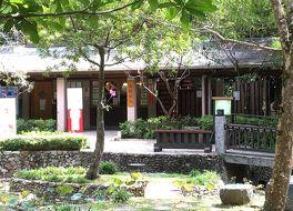 礁渓温泉公園 森林風呂