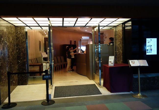 CIVIC スカイレストラン 椿山荘
