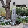 写真:東海道品川宿