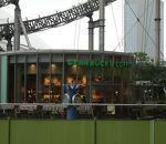 スターバックス コーヒー 東京ドームシティ ラクーア店