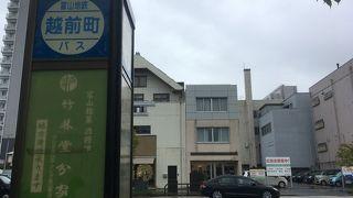 路線バス (富山地方鉄道)