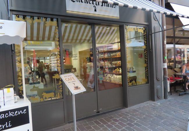 レダラッハ ショコラティエ スイス (バーゼル店)