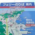 東京湾の絶景が・・・