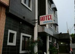 ホテル ヤビソ 写真
