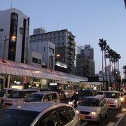 宮崎市一番の繁華街