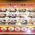 写真:台湾料理 海鮮館 那古野店