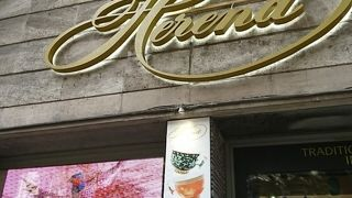 ヘレンド(Andrassy店)