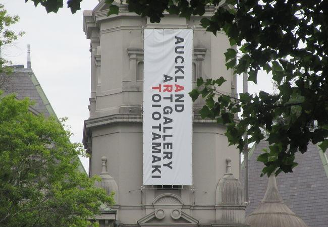 オークランド美術館