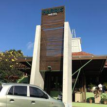 ハリス ホテル トゥバン
