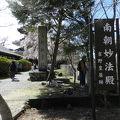 写真:金輪王寺・吉野朝皇居跡