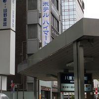 ビジネスホテルハイマート 写真