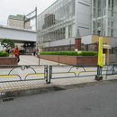 田端ふれあい橋