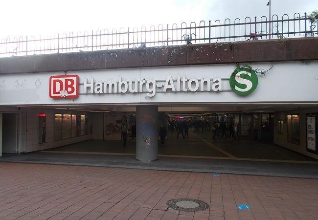ハンブルク アルトナ駅