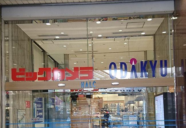 ビックカメラ (新宿西口店)